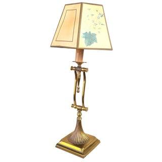 MCM Vintage Gold Adjustable Desk Lamp