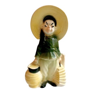 Vintage 1950s Royal Copley Chinese Girl in Coolie Hat Holding Lanterns Planter