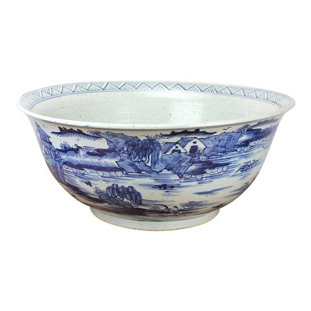 Antique Sarreid LTD Asian Antique Ceramic Water Bowl - Image 1 of 2