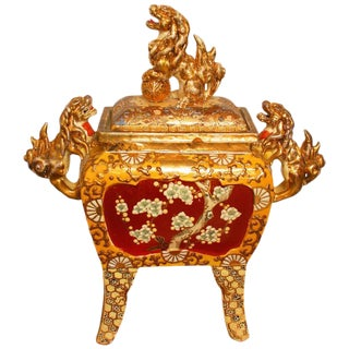 Large Japanese Satsuma Censer