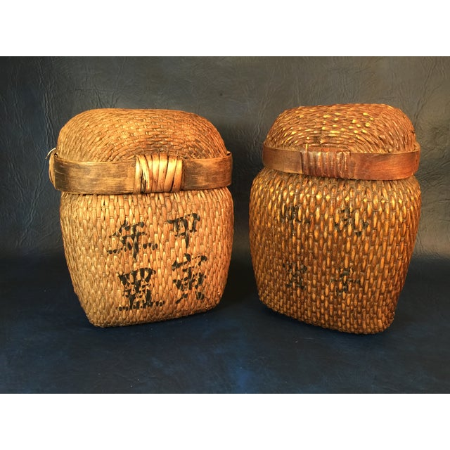Japanese Covered Baskets - A Pair - Image 2 of 10