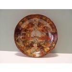 Image of Intricate Vintage Decoupage Cigar Band Bowl