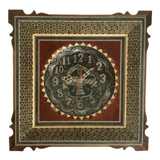 Khatam Kari Signed Original Wood Inlay Clock