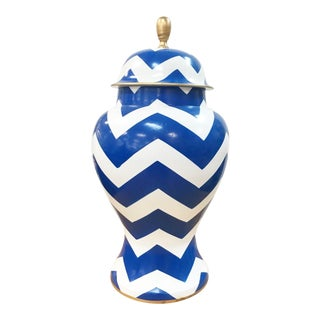 Blue & White Chevron Tole Ginger Jar