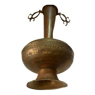 Middle Eastern Amphora Vase