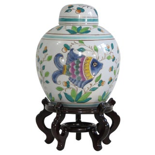 Tropical Fish Ginger Jar & Stand