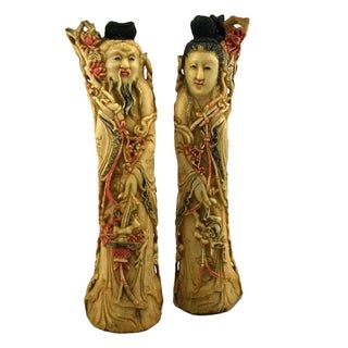 Antique Chinese Bone Sculptures - A Pair