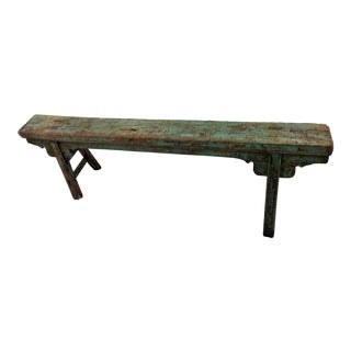 Primitive Antique Farm Bench