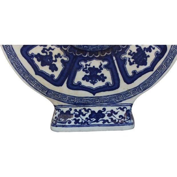 Blue & White Porcelain Asian Vase - Image 4 of 7