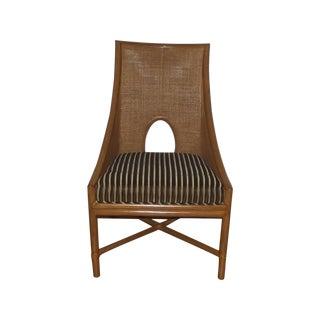 McGuire Rattan Lounge Chair