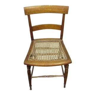 Single Armless Wooden Chair