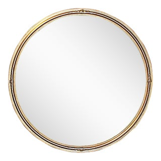 Contemporary Gilt Wood Mirror