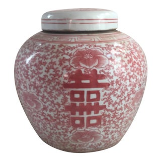 Chinese Coral & White Porcelain Ginger Jar
