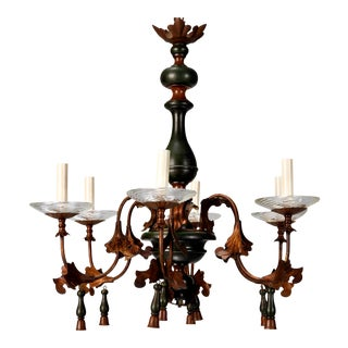 Vintage Italian Wood & Gilt Metal Six Arm Chandelier