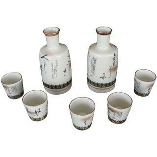Japanese Kutani Saiji Calligraphy Saki Set