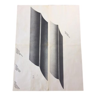 1971 Abstract Art Exhibit Poster