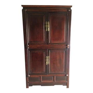 Asian-Style Entertainment Armoire