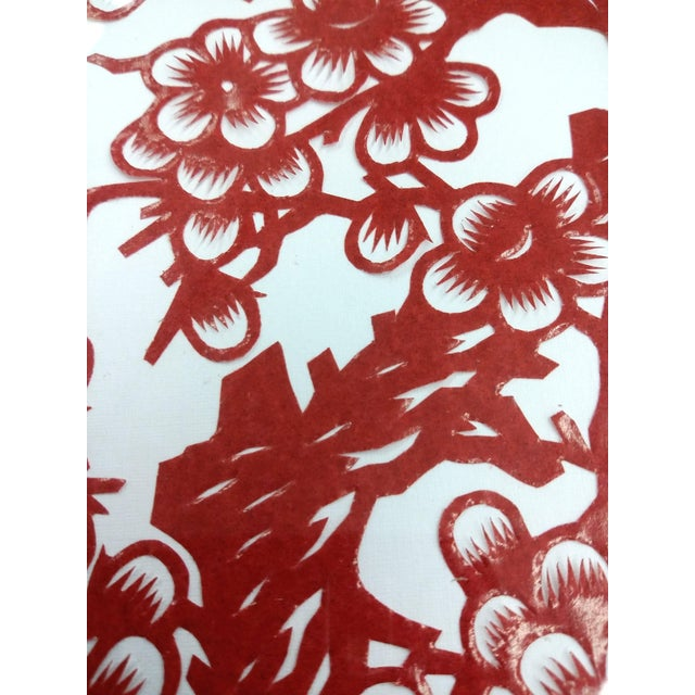 Image of Rosewood Framed Chinese Red Art of Mon-Kiri Mint