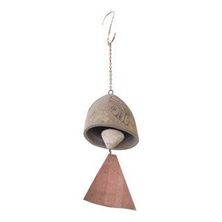 Modernist Paolo Soleri Brutalist Ceramic Bell