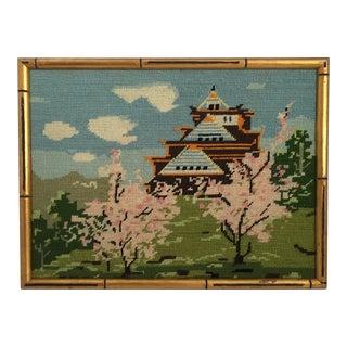 Chinoiserie Framed Pagoda Needlepoint