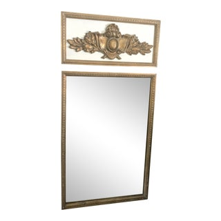 Vintage 19th Century Style French Trumeau Mirror
