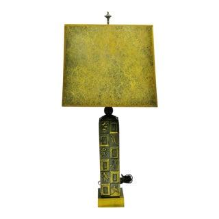 Vintage Mid-Century Brass Lamp