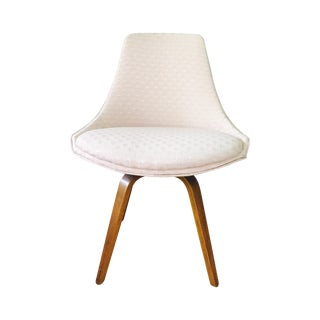 Mid Century Swivel Chair in Pink
