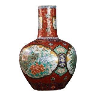 Large Early 20th Century Tianqiuping or Globular Cloisonné Vase