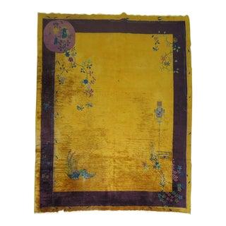 Bohemian Chinese Art Deco Rug, 8'2'' x 9'6''