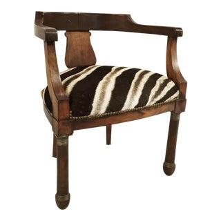 Walnut Zebra Seat Barrel Chair