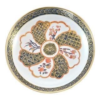 Gold & Blue Imari-Style Brass Cased Bowl