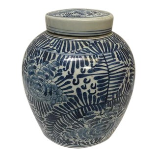 Chinoiserie Blue and White Round Jar