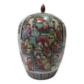 Antique Asian Jar