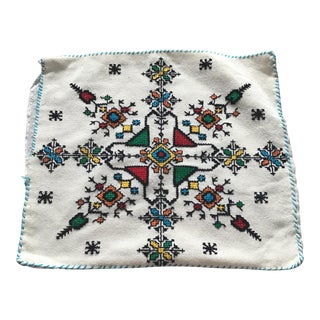 Moroccan Hand Made Pillow Cover