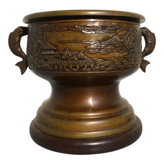Japanese Cast Bronze Hibachi Jardiniere, Meiji Period