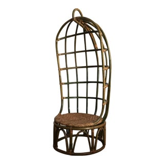 Rattan Swinging/Freestanding Peacock Chair