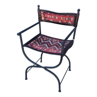Boho Chic Kilim Iron Folding Chair