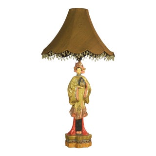 Vintage Asian Lady Figural Table Lamp, Circa 1940s