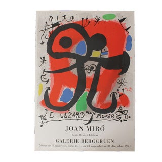 """Joan Miró """"Le lezard aux plumes"""" 1971 Lithograph"""