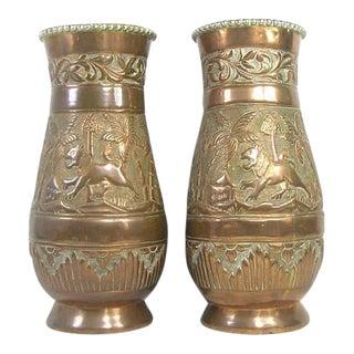 Vintage Middle Eastern Copper Vases - A Pair