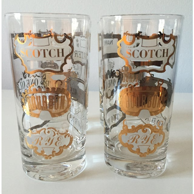 Mid-Century Gilt Scotch Tumblers - Set of 4 - Image 6 of 7