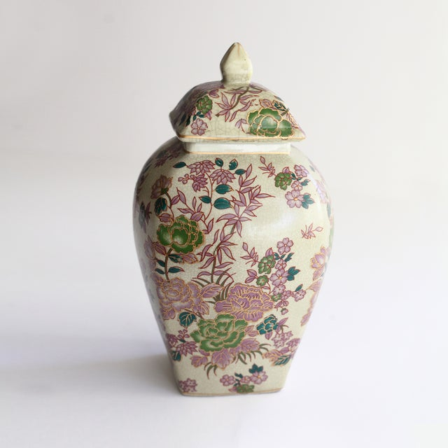 Ginger Jar With Purple Flowers - Image 2 of 7