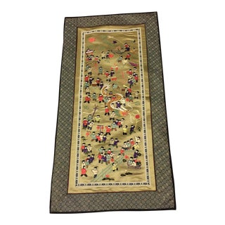 """Chinese Silk Embroidered Tapestry - 13"""" x 25"""""""