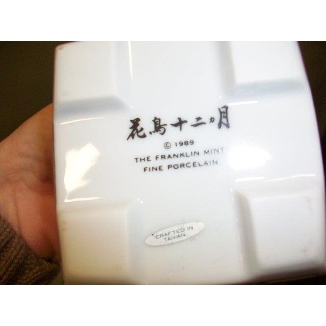 Franklin Mint Japanese Style Porcelain Tea Set - Image 5 of 11