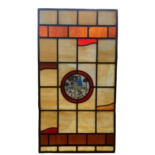 Vintage Stained Glass Harvest Panel, August