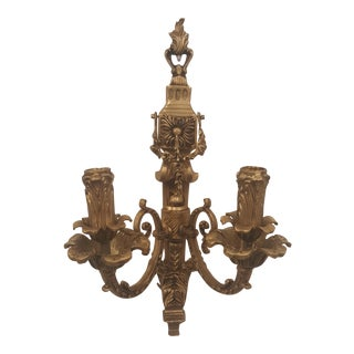 Vintage Copper Sconce/Wall Lamp