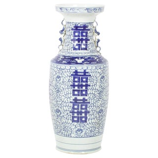 Pair of Large Blue and White Chinese Porcelain Vases