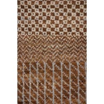 """Image of New Tonal Stripe Hand Knotted Area Rug - 9'1"""" x 12'6"""""""