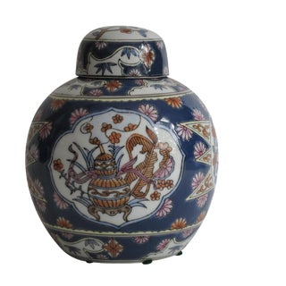 Chinese Lidded Bird Vase