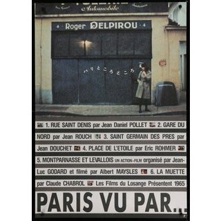 Japanese 1993 Paris Vu Par Film Poster